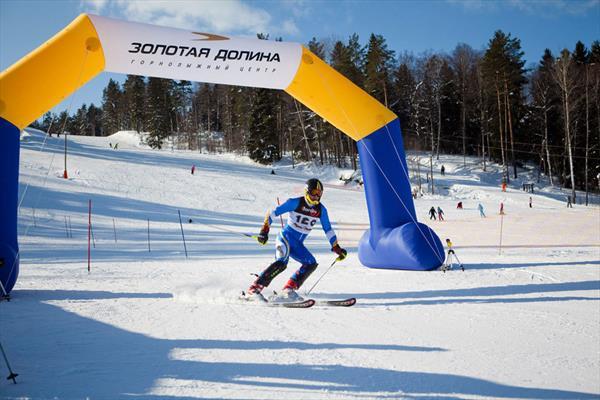 ГК «Золотая долина» приглашает юных горнолыжников на Всероссийские  соревнования на «Приз губернатора Ленинградской области» 7804dee5fe4